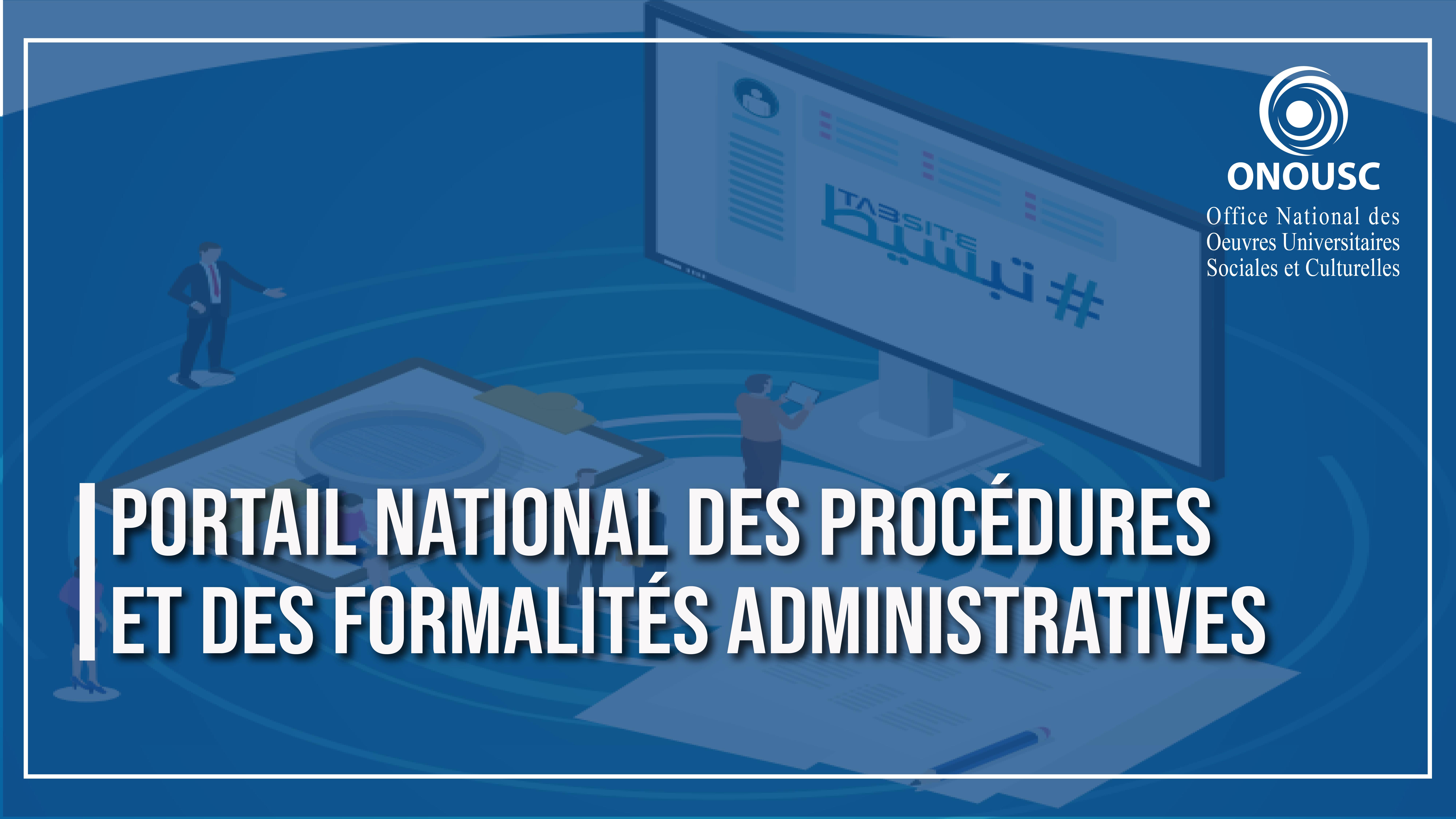 Portail National des Procédures et des Formalités Administratives