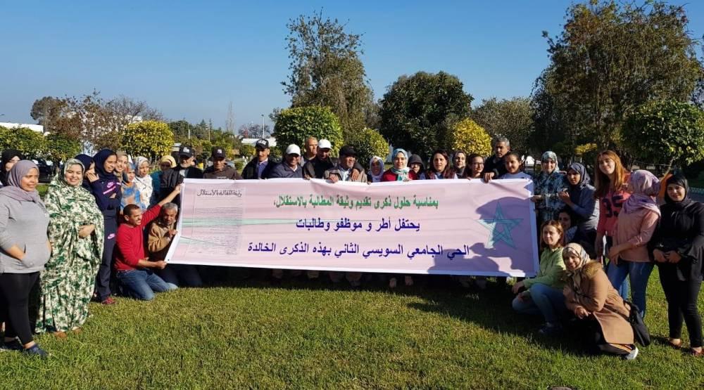 Les cités universitaires célébrent l'anniversaire de la présentation du Manifeste de l'indépendance