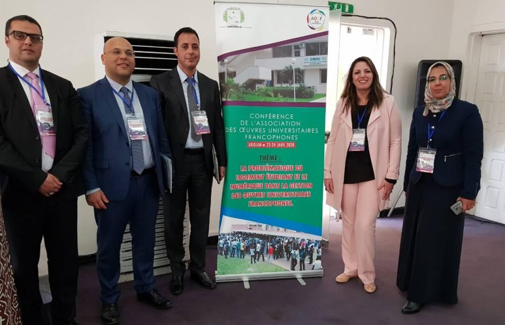 L'ONOUSC participe à la conférence de l'AOUF à Abidjan