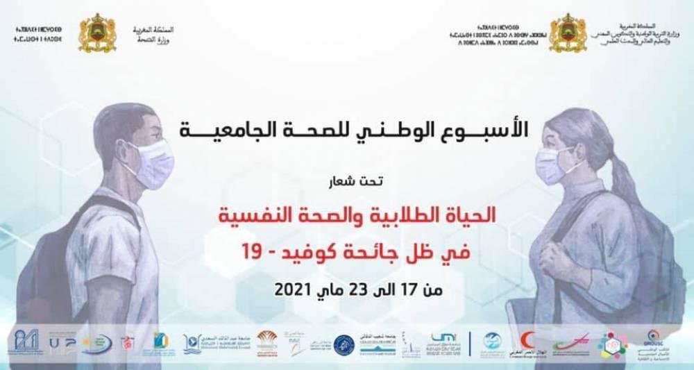 Semaine Nationale de Santé Universitaire
