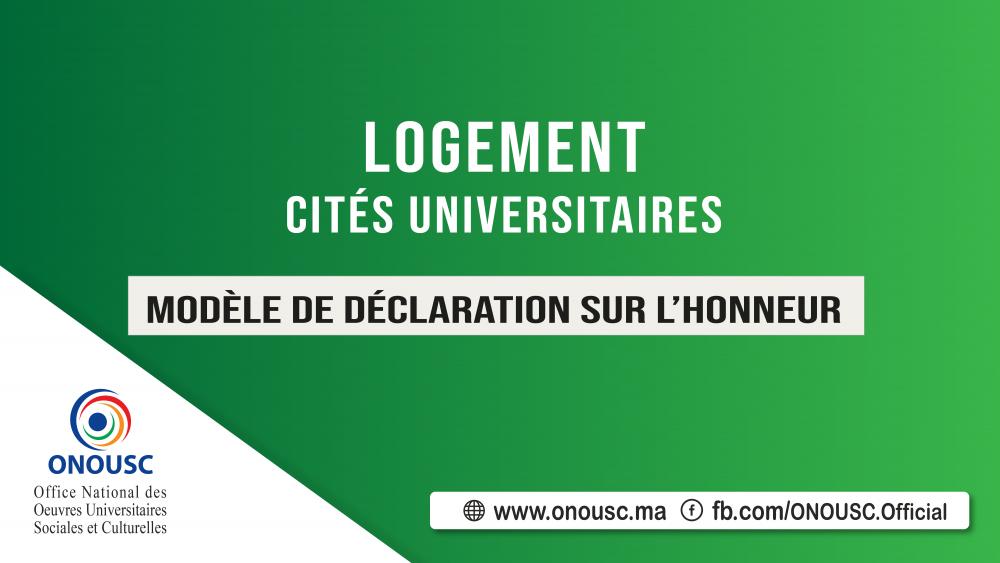 LOGEMENT AU SEIN DES CITES UNIVERSITAIRES AU TITRE DE L'ANNEE 2021-2022